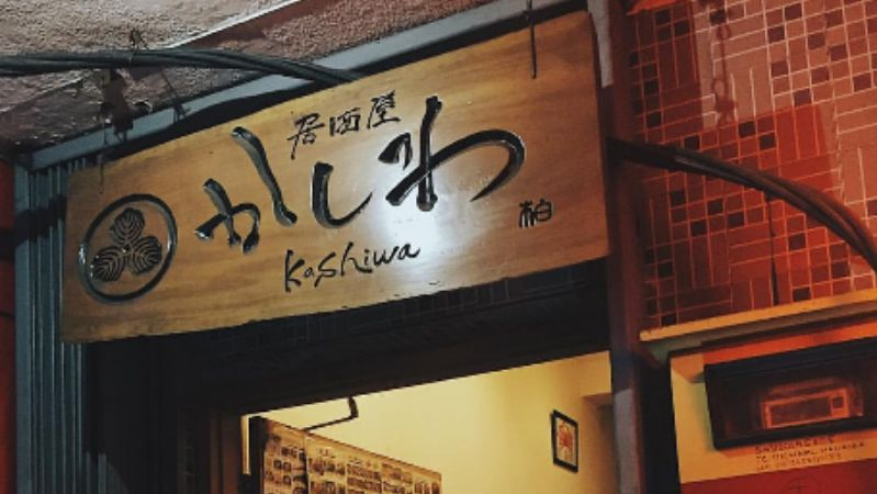 Restorant Jepang Murah Kashiwa Blok M