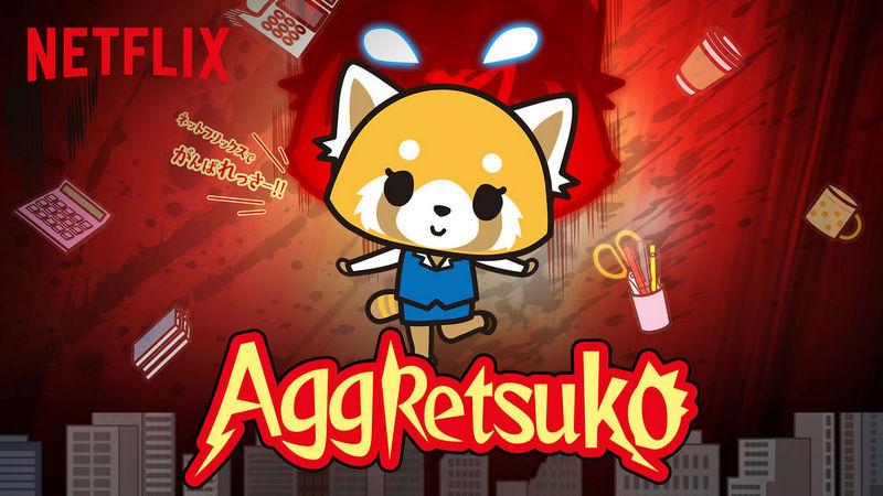Netflix's Aggretsuko
