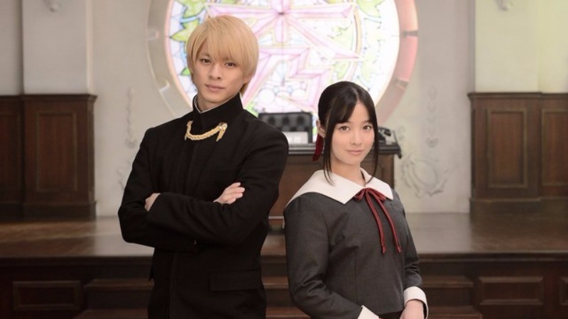 Live-Action Kaguya-Sama: Love is War Akan Tayang September 2019!