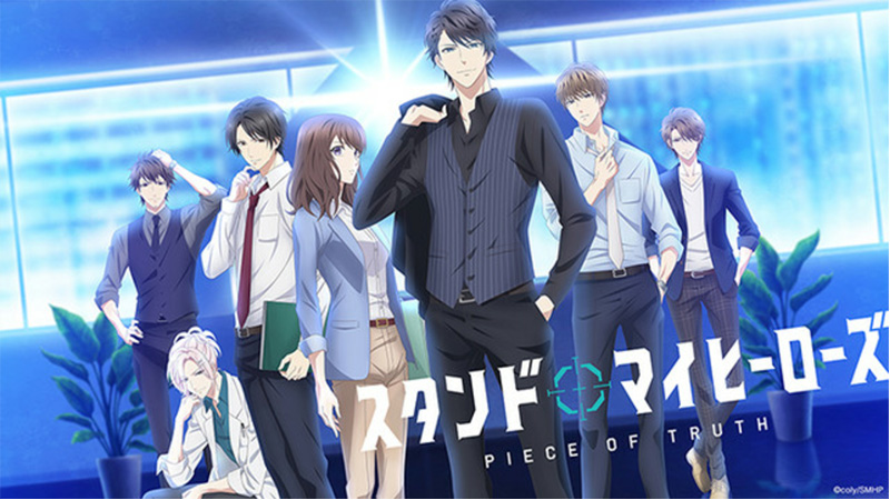 Otome Game Stand My Heroes Mendapatkan Adaptasi Anime!