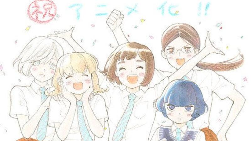 Ilustrasi Araburu Kisetsu no Otome-domo yo