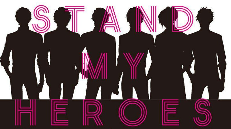 Stand My Heroes
