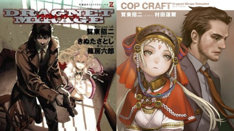 LN Dragnet Mirage Reloaded & Adaptasi Manga Cop Craft