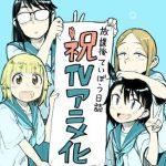 Anime Tentang Memancing Hōkago Teibō Nisshi Rilis PV Pertamanya!