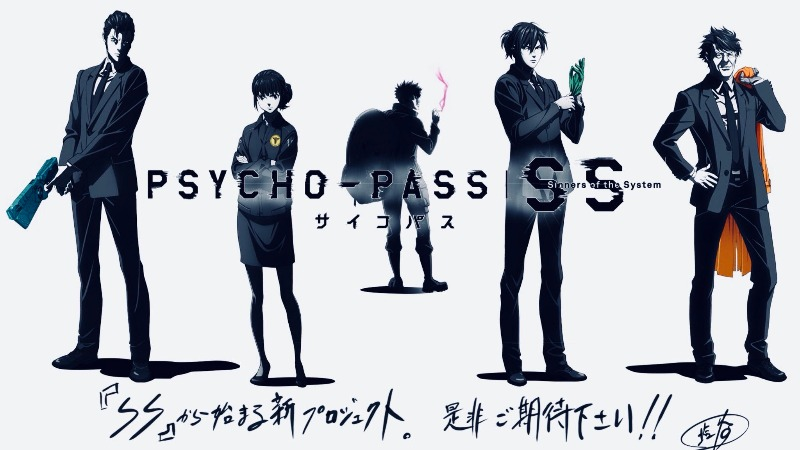 Psycho-Pass SS (Sinners of the System)
