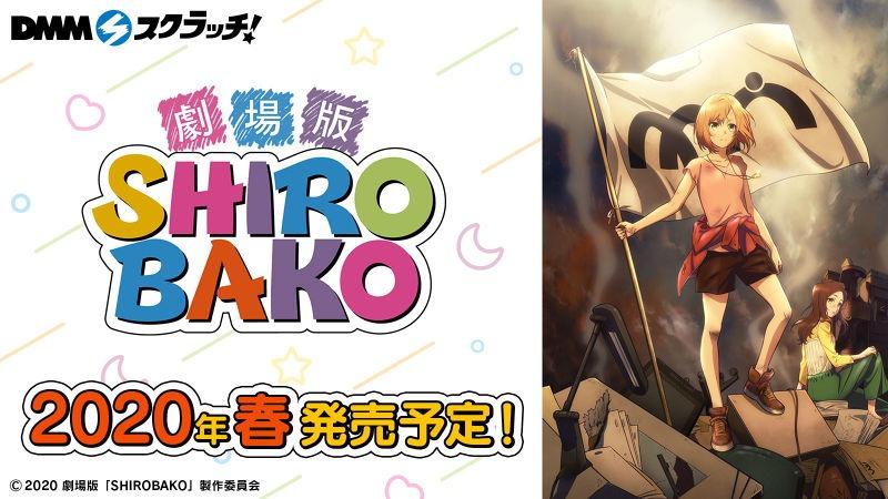 Tayang 8 Februari Film Anime Shirobako Rilis Trailer Terbaru!