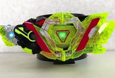 Alar untuk berubah menjadi Kamen Rider Zero-Two