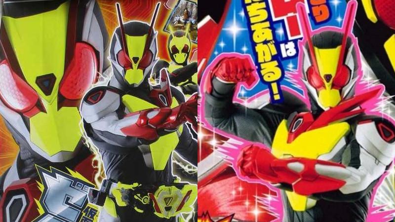 Kamen Rider Zero-Two, form baru Kamen Rider Zero-One