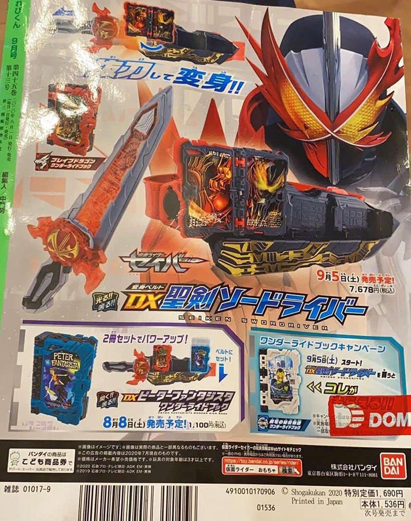 Kamen Rider Saber weapon and driver