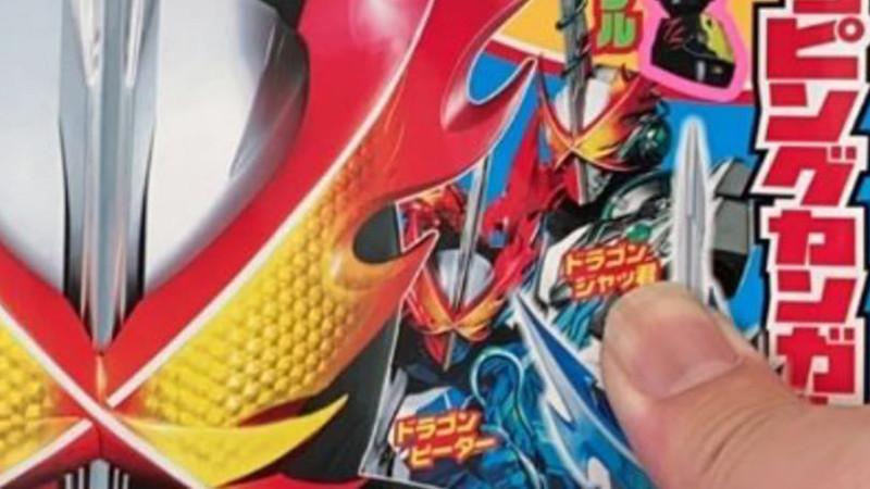 Wujud Kamen Rider Saber