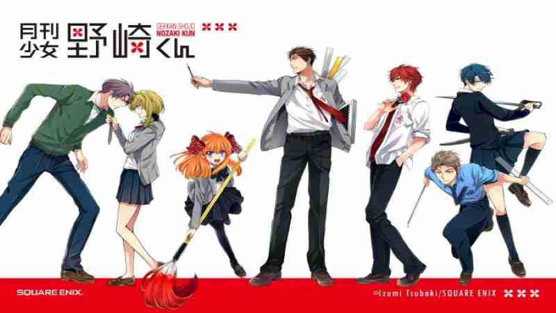 Cerita Gekkan Shoujo Nozaki-Kun yang Penuh Kisah Cinta Rumit!