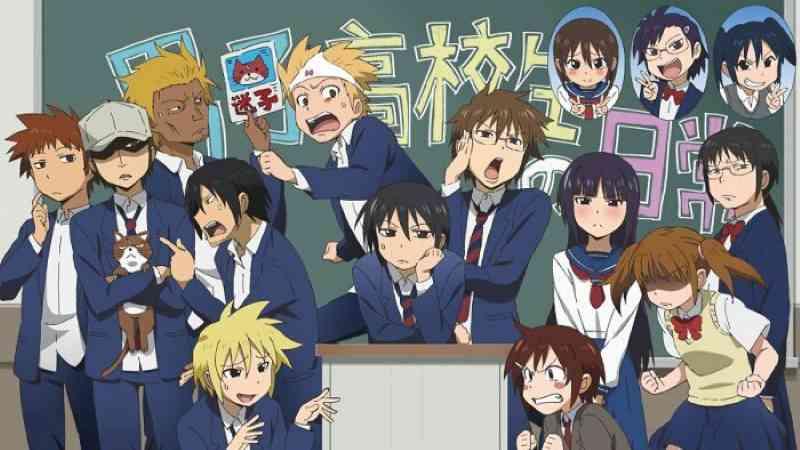 Cerita Anime Danshi Koukousei no Nichijou: Kisah Anak SMA yang Seru!