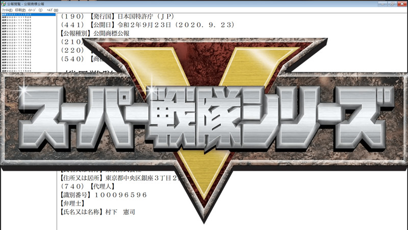 Resmi! Seri Sentai Baru Berjudul Kikai Sentai Zenkaiger!