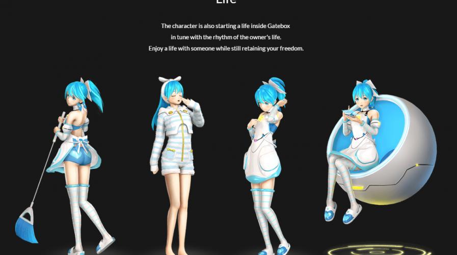Gatebox Home Assistant : Azuma Hikari Model