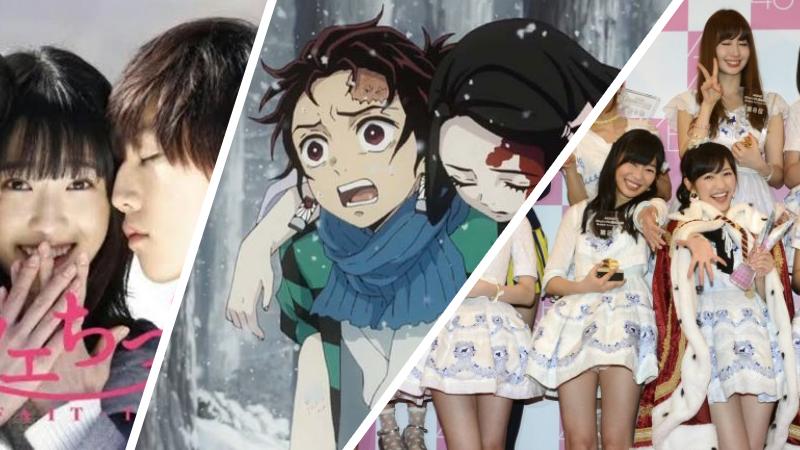 Tips Belajar Bahasa Jepang : Menggunakan Serial dan Pop Culture Jepang