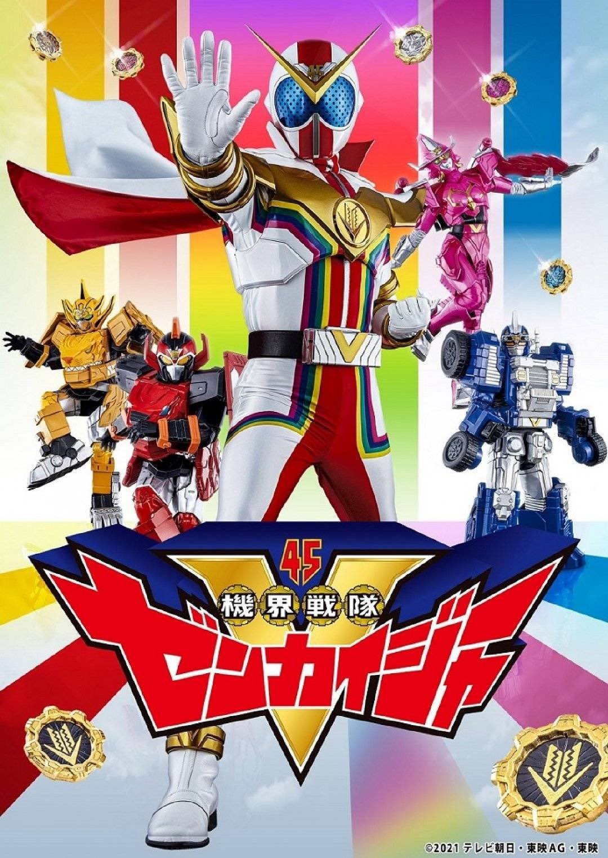 Kikai Sentai Zenkaiger poster