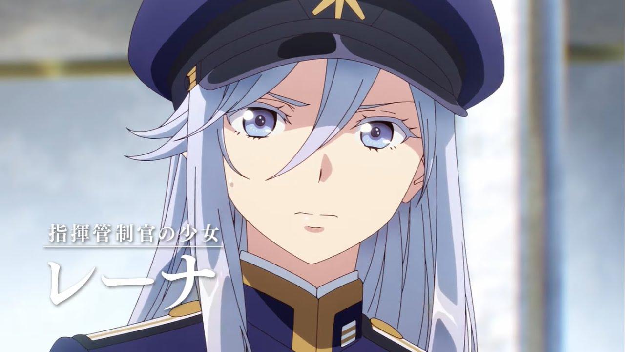 Anime 86