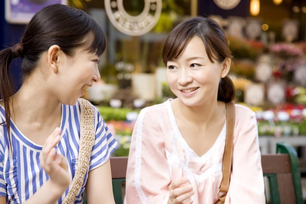 Nihonji Talking