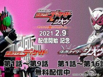 Kamen Rider Decade vs Zi-O spinoff