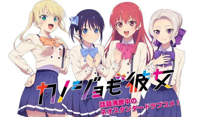 Info Tanggal Rilis Anime Kanojo Mo Kanojo! Anime Romcom Terbaru!